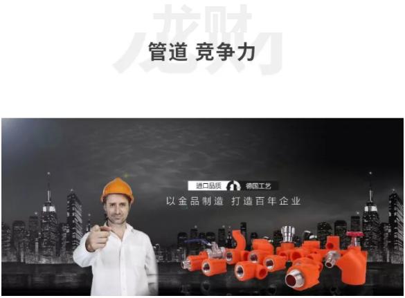 贝博游戏平台|贝博官网app|贝博游戏管道 管道十大品牌