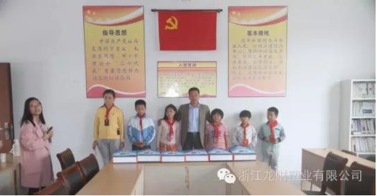 爱心捐赠,情暖贫困生|小湖南镇中心小学贫困学生接受爱心捐赠