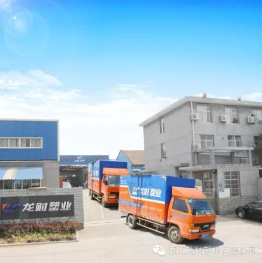 贝博游戏平台|贝博官网app|贝博游戏管道荣获管交网:2015年中国管道行业十大品牌