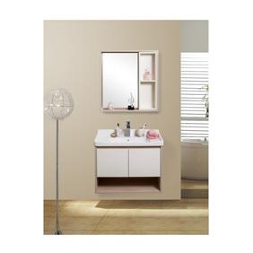 贝博游戏平台 贝博官网app 贝博游戏卫浴 浴室柜